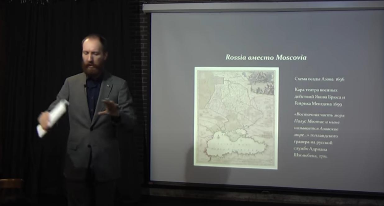 Александр Васильев — Что такое Новороссия?