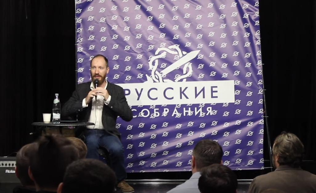 Александр Васильев на «Русских собраниях»